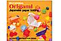 Educational Origami